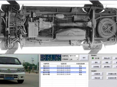 WE-CD2000 Inspection System for Car