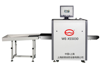 WE-XS5030 X-ray Luggage Scanner